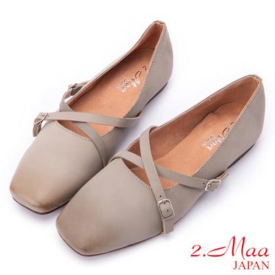 2.Maa 女神系側拉帶羊皮方頭平底包鞋 - 灰色