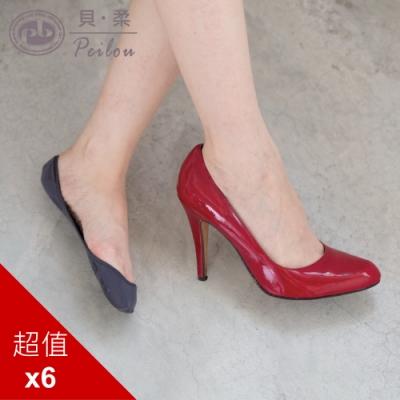 貝柔吸濕速乾足底止滑襪套-高跟鞋款(6雙組)