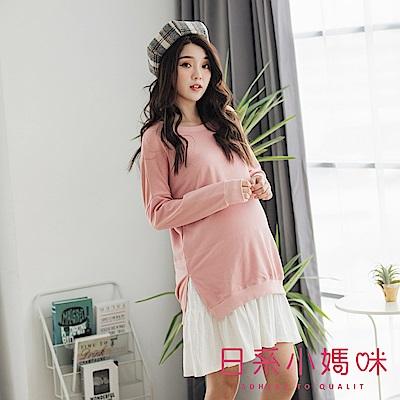 日系小媽咪孕婦裝-素面羅紋滾邊假二件長版上衣 F、XL (共二色)
