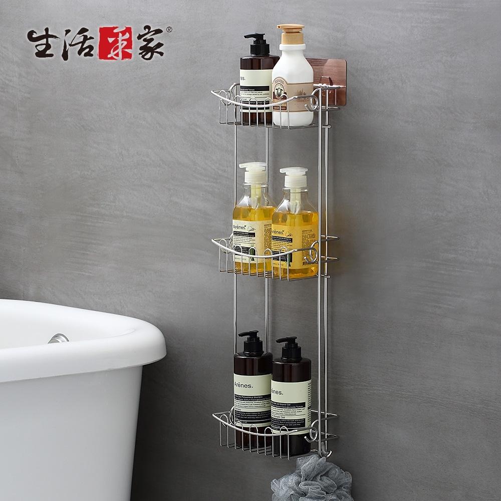 生活采家樂貼系列台灣製304不鏽鋼浴室用三層沐浴品置物架
