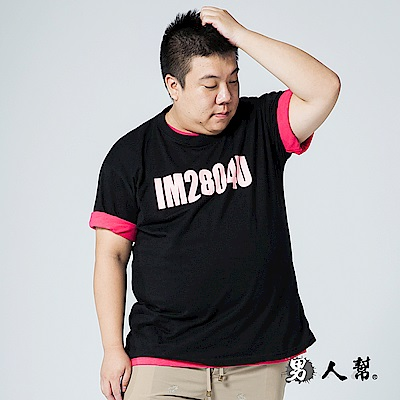 男人幫 T1576純棉T恤韓國印花英文字母