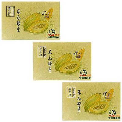 中埔鄉農會 木瓜酵素手工皂 150gx10個
