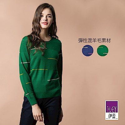 ILEY伊蕾 跳色條紋圓領針織上衣(紫/綠)