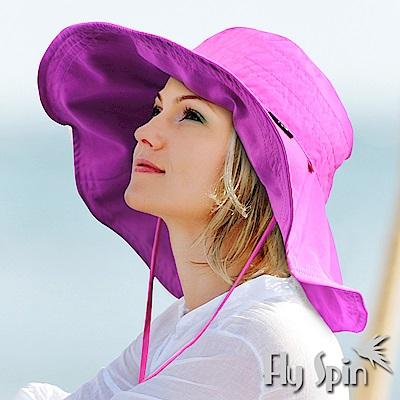 FLYSPIN 防曬可收納雙面寬邊淑女遮陽帽