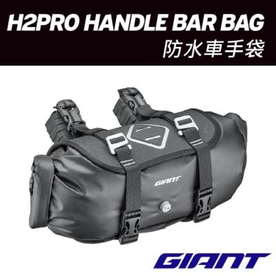GIANT H2PRO HANDLE BAR BAG 防水車手袋  M尺寸