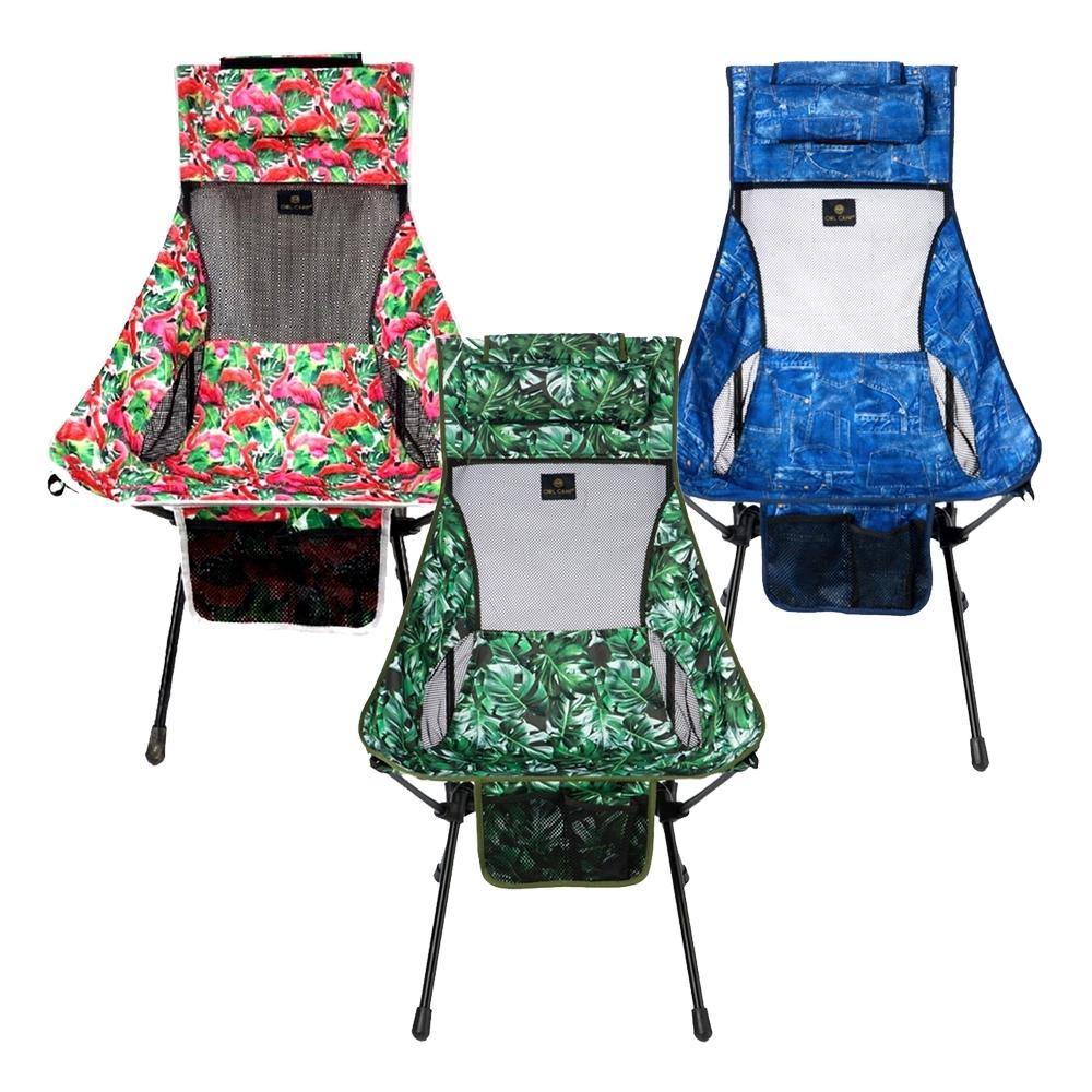 [OWL CAMP]極致輕量高背印花椅.休閒椅月亮椅折疊椅露營椅野營釣魚椅
