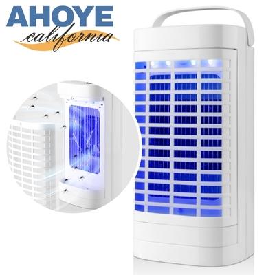 Ahoye 超靜音吸入電擊式捕蚊燈 桌面型 補蚊燈