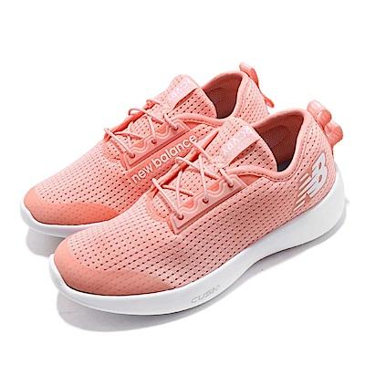 New Balance 慢跑鞋 YARCVPKW 寬楦 童鞋