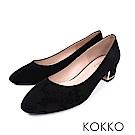 KOKKO - 復古意象素面真皮彎折粗跟鞋 - 霧面黑