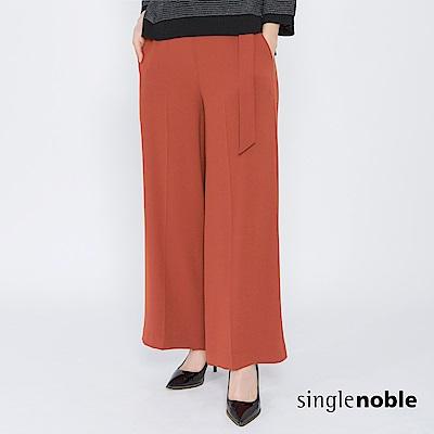 獨身貴族 午後焦糖釦環綁帶雪紡寬管褲(1色)