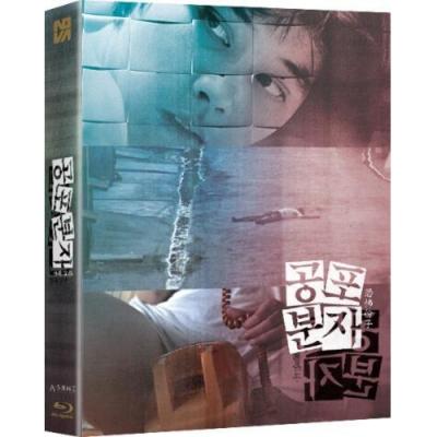 韓版NOVA 獨家 楊德昌  恐怖分子 (1986)  藍光 BD