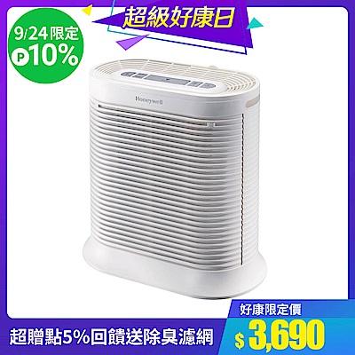 [9/24最高送15%] 美國Honeywell 4-8坪 抗敏系列空氣清淨機 HPA-100APTW