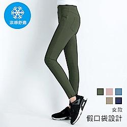 101原創 涼感輕量特彈顯瘦窄管褲-軍綠