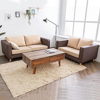 時尚屋  班奈特2+3人座雙色透氣貓抓皮沙發