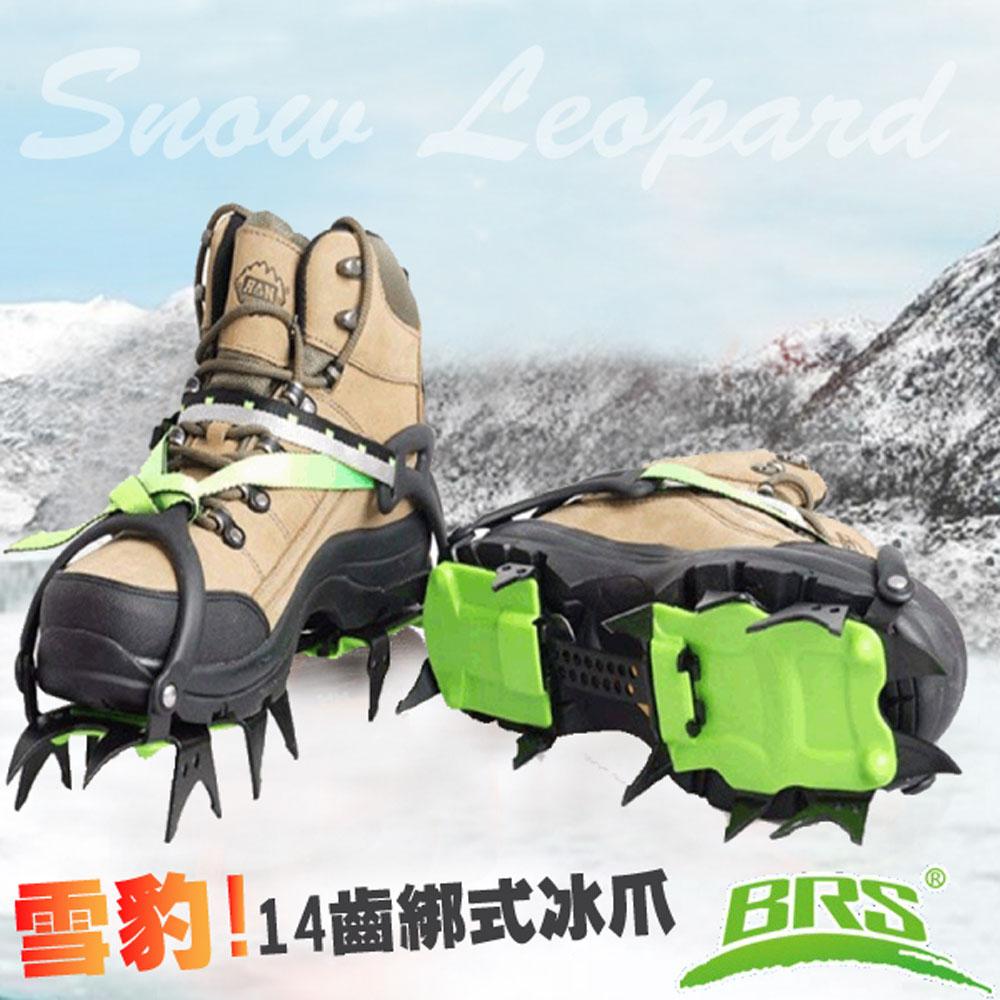 BRS 雪豹 專業登山錳鋼14爪綁帶式短齒防滑冰爪鞋套_綠黑