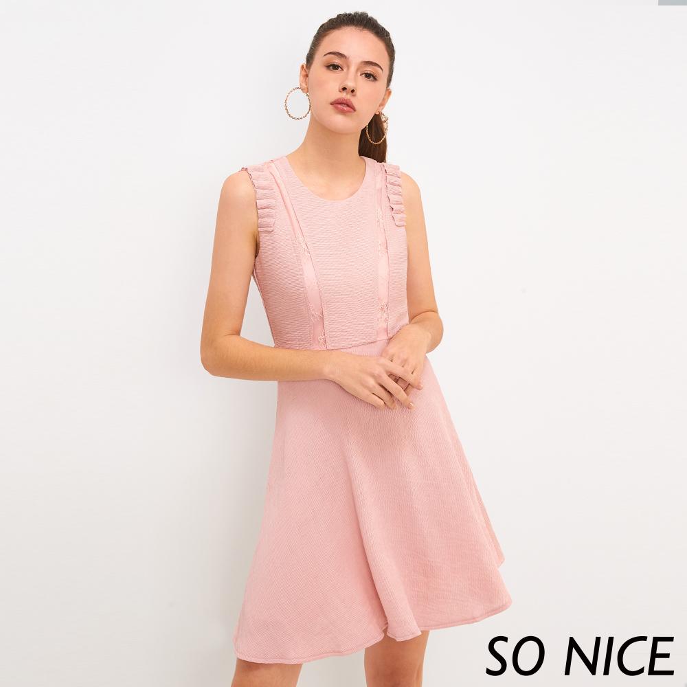 SO NICE優雅蕾絲拼接皺褶洋裝