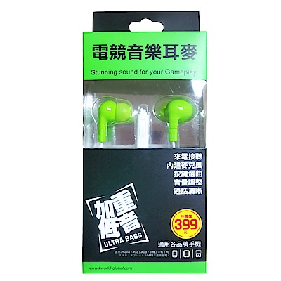 【Kworld 廣寰】入耳式電競音樂耳麥 SS12