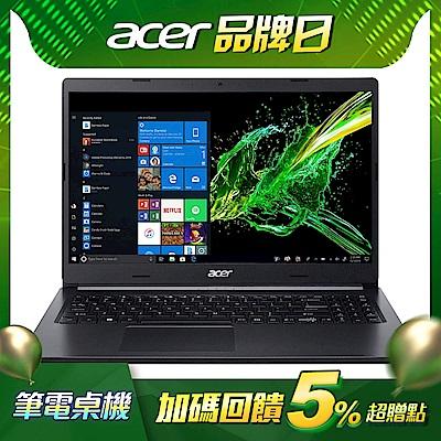 A515-55G-572J 15吋筆電