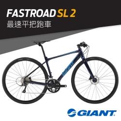 GIANT FASTROAD SL 2