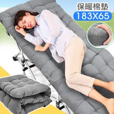 加長183X65珍珠棉折疊床墊    保暖布套棉墊.折合折疊椅套