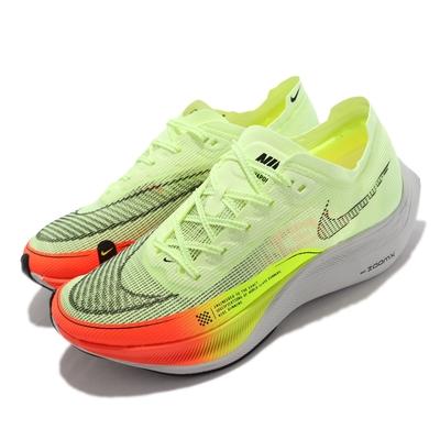 Nike 慢跑鞋 ZoomX Vaporfly Next 2 氣墊 男鞋 避震 路跑 運動 透氣 黃 橘 CU4111-700
