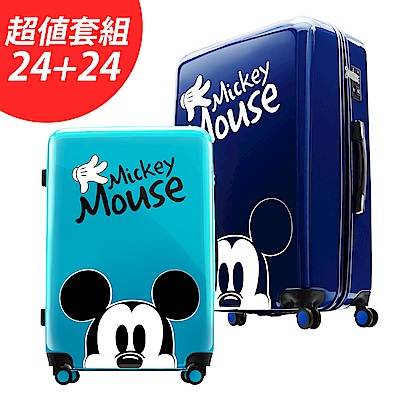 Disney 米奇奇幻之旅24吋+24吋PC鏡面拉鍊箱二件組-任選