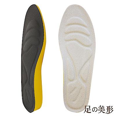 任選-足的美形 4D立體增高鞋墊2.5CM (1雙)