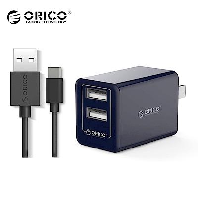 ORICO 2-Port 2.4A USB電源供應器-附Type-C 1M 線