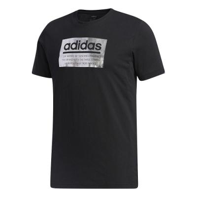 adidas 短袖上衣 運動 休閒 健身 訓練 男款 黑 FM6254 FOIL BOX TEE