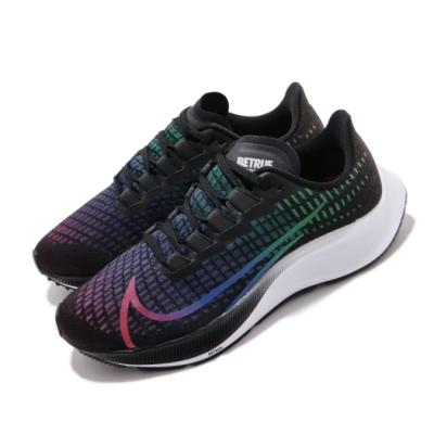 Nike 慢跑鞋 Zoom Pegasus 37 男女鞋 BETRUE 經典款 性別平權 情侶穿搭 黑 彩 CV0266001