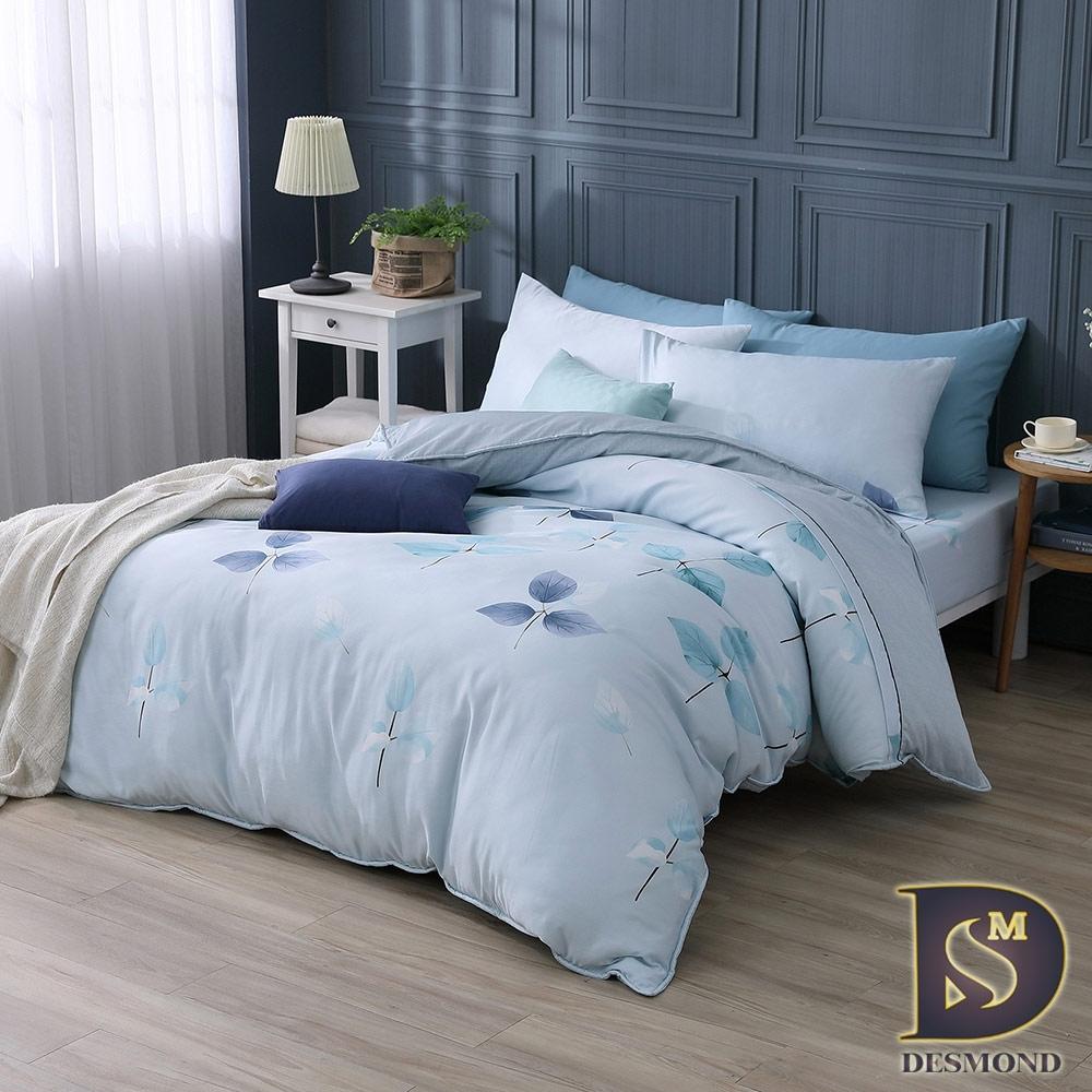 (贈防水洗衣籃) 岱思夢 3M天絲床包兩用被組 單雙加特大TENCEL 多款任選 (芬芳舞姿-藍)