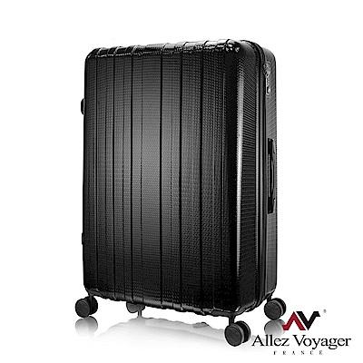 法國奧莉薇閣 32吋行李箱 旅行箱 拉鍊編織紋 箱霸系列(黛黑)