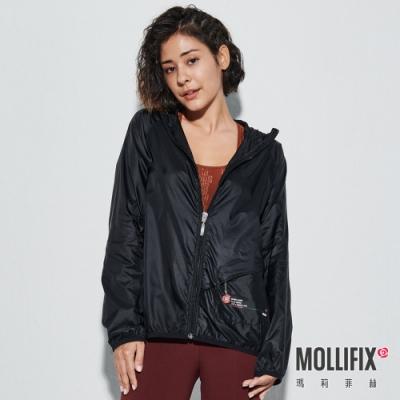 Mollifix 瑪莉菲絲 輕量可收納連帽風衣外套 (黑)