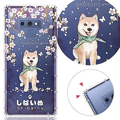 YOURS 三星 Galaxy Note9 奧地利彩鑽防摔手機殼-柴犬