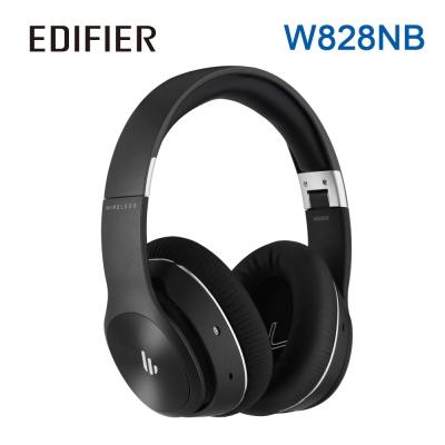 Edifier W828NB 主動抗噪立體聲全罩式藍牙耳機