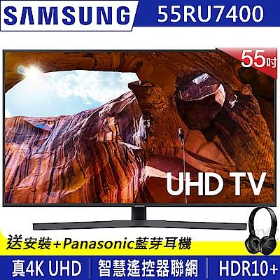 SAMSUNG三星 55吋 4K UHD連網液晶電視 UA55RU7400WXZW