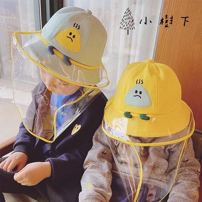 小樹下 實拍兒童防疫防飛沫防塵遮陽擋風貼布片漁夫帽-兒童款-黃/藍