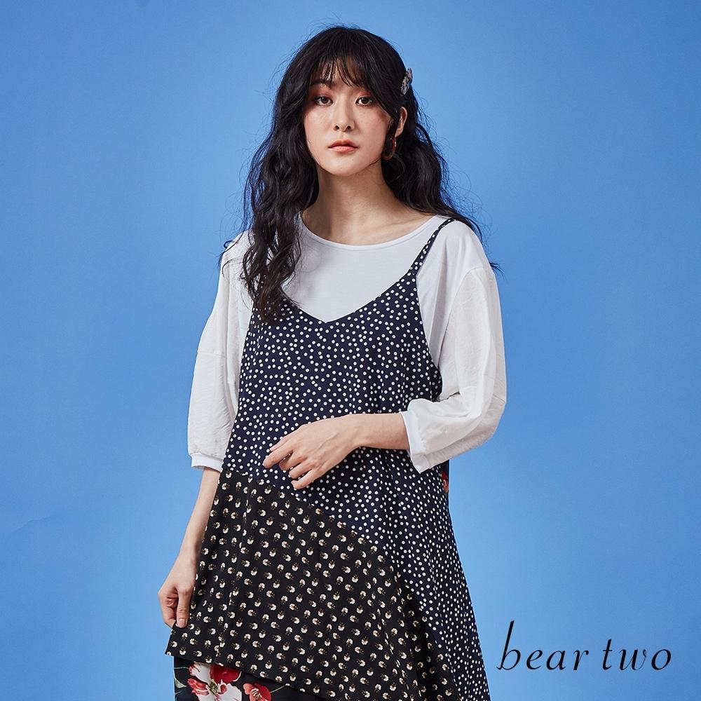 beartwo-雪紡印花拼接細肩帶洋裝-深藍
