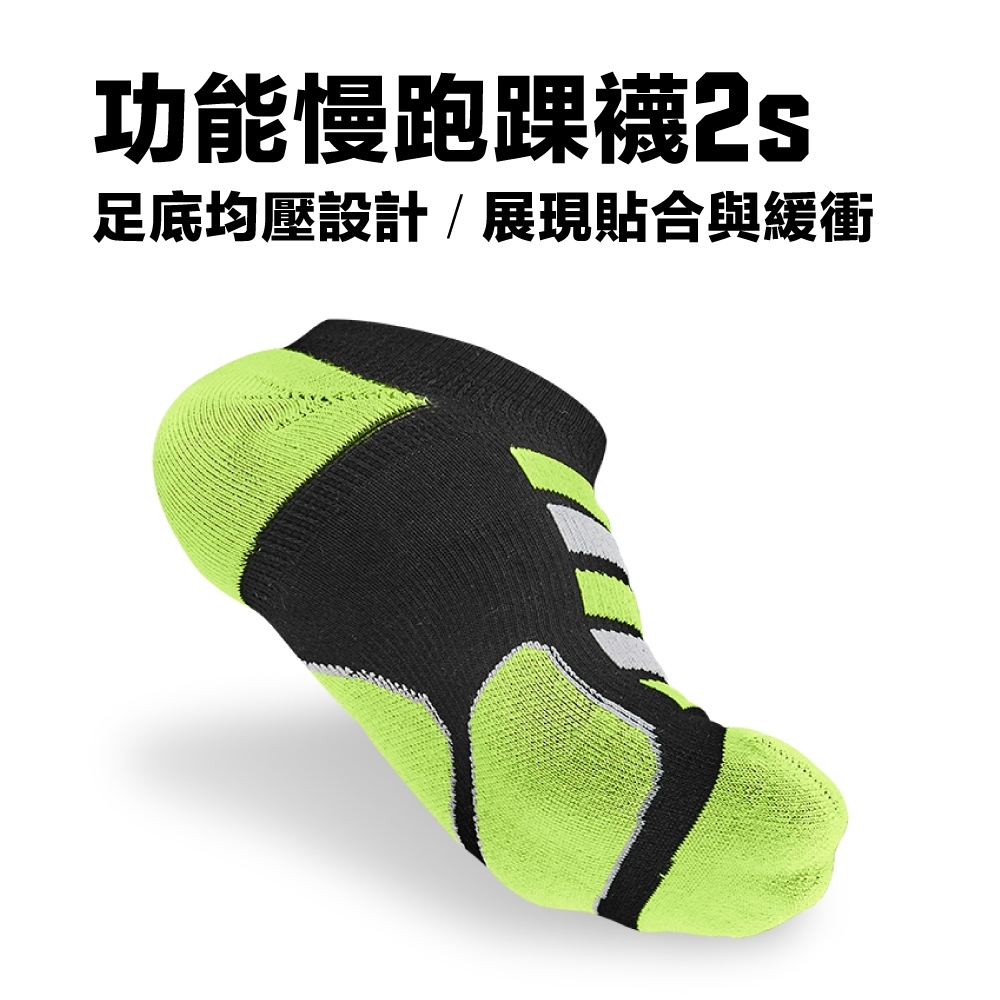 titan太肯 3雙功能慢跑踝襪 2s_黑黃