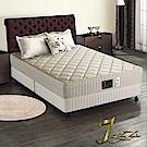 J-style婕絲黛 飯店款防蹣抗菌乳膠彈簧床墊 雙人5x6.2尺