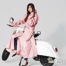 【雙龍牌】杜邦防雨風衣雨衣/長版大衣-珊瑚紅