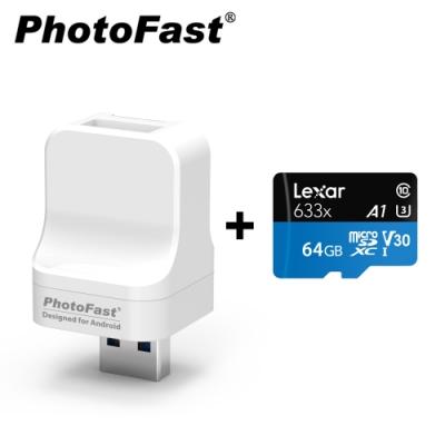 Photofast PhotoCube 安卓專用 備份方塊 + Lexar記憶卡64GB