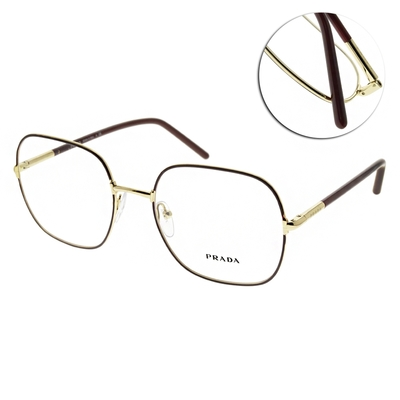 PRADA光學眼鏡 經典大方框款/棕-金 #PR56WV 09B-1O1