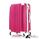 AoXuan 24吋行李箱 ABS防刮耐磨旅行箱 果汁Bar系列(桃紅色)