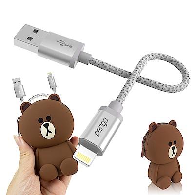 iStyle Pengo USB轉Lightning充電傳輸線 (0.2M) @ Y!購物