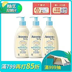艾惟諾Aveeno 嬰兒燕麥沐浴洗髮露354ml(3入組)