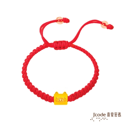 J code真愛密碼 真愛-可愛小豬黃金紅繩手鍊-立體硬金款