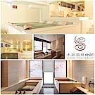 北投水美溫泉會館 男女裸湯/湯屋通用券(4張)