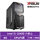 華碩B460平台[赤月祭司]i5六核效能電腦 product thumbnail 1