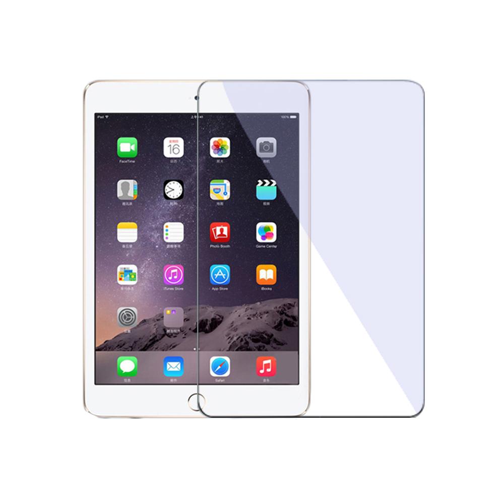 ANTIAN iPad Air 9.7吋 抗藍光平板鋼化膜 0.3mm 滿版/9H 玻璃貼